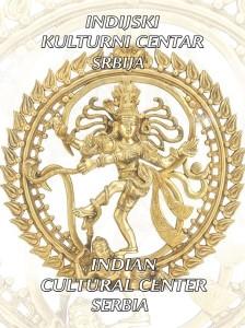 indijski-kulturni-centar-2