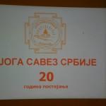 Joga savez Srbije
