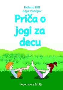 Joga za decu, Joga savez Srbije, 2015.